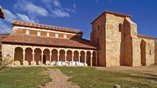 Arte visigodo moz rabe y prerrom nico asturiano en espa a for Arquitectura mozarabe
