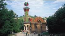 Comillas turismo en comillas pueblos y ciudades de cantabria for Oficina de turismo de comillas