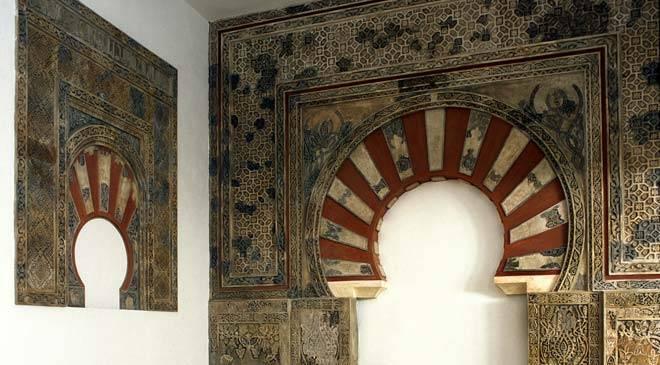 Museo Arqueológico y Etnológico de Córdoba - JungleKey.es Imagen